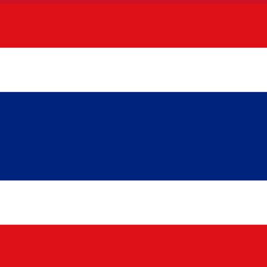 Tayland Vizesi